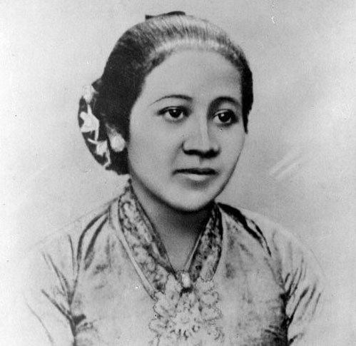 Kartini Indonesian women's rights pioneer
